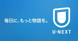 U-NEXT,画像