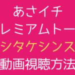 あさイチ・プレミアムトーク「ヨシタケシンスケ」,画像