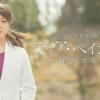 NHK「ディア・ペイシェント」,画像