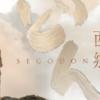 大河ドラマ「西郷どん」,画像