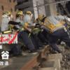 NHKスペシャル「東京リボーン・渋谷」,画像