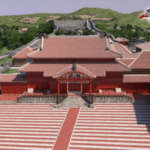 不思議の首里城,画像