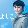 NHKドラマ「きよしこ」,画像