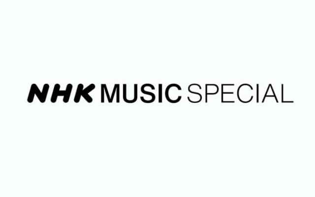 NHK MUSIC SPECIAL、画像